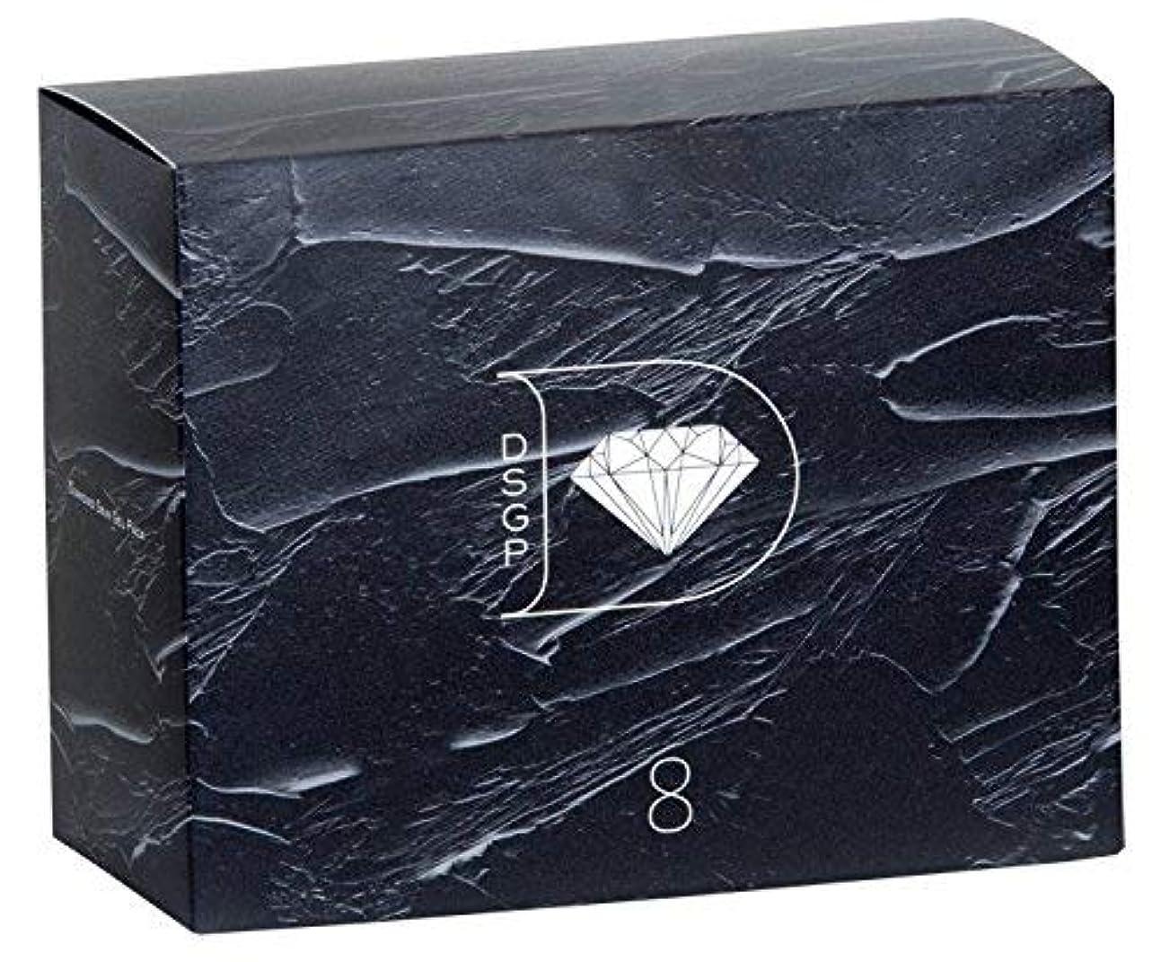 悪用空中食料品店ダイヤモンドスキンジェルパック×1箱 (8回分) 1回のパックで実感、もっちり肌。 琉球粘土×高濃度炭酸ガス フェイスパック