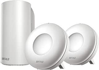 【Amazon.co.jp限定】BUFFALO WiFi 無線LAN AirStation connect 親機+専用中継機2台セットモデル WRM-D2133HP/E2S 11ac ac2200 1733+400Mbps デュアルバンド 独自メッシュ機能搭載 4LDK 15台 【iPhone8/iPhoneX/iPhoneXS/Amazon Echo メーカー動作確認済み】