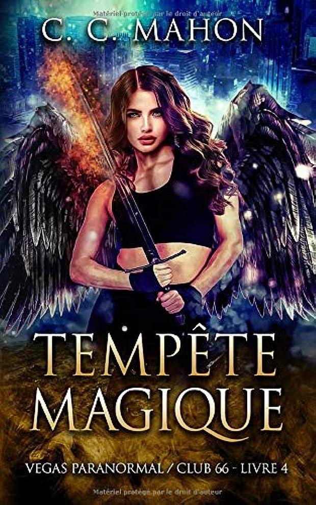 放つメンタル球体Tempête Magique (Vegas Paranormal/Club 66)