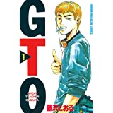 GTO(1) (週刊少年マガジンコミックス)