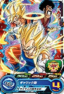 Super Dragon Ball Heroes UM10-004 Vegeta C