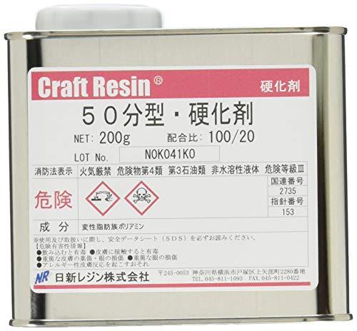 日新レジン 硬化剤 Z-1/50分型 200g