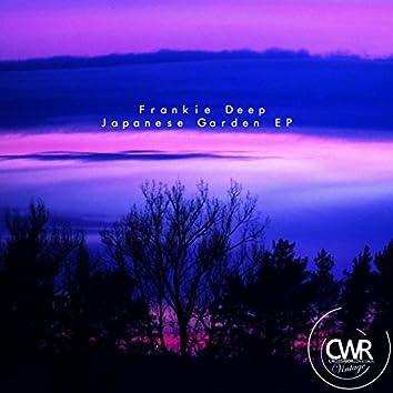Japanese Garden EP