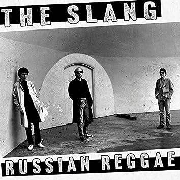 Russian Reggae