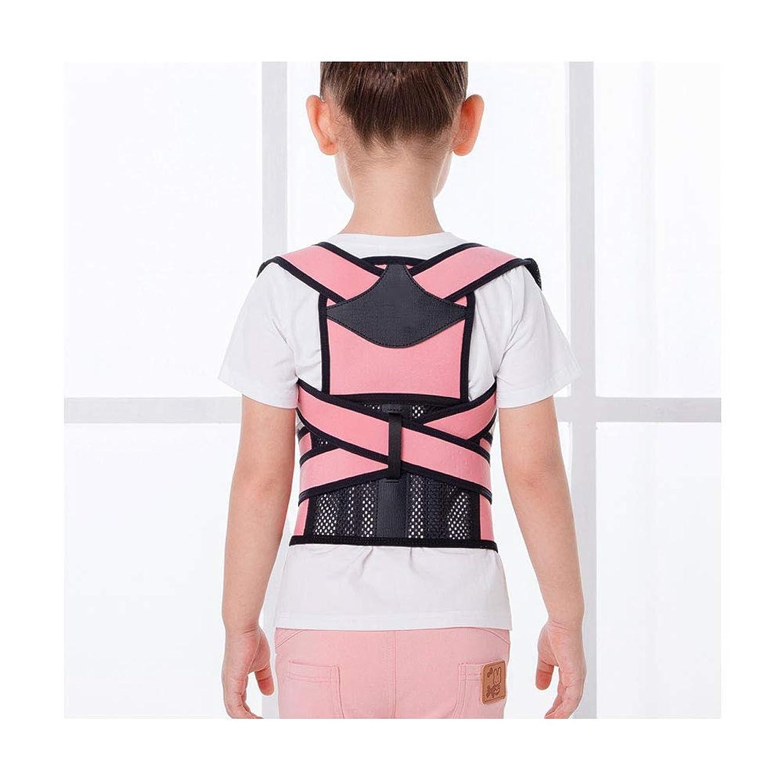贅沢装備する十億ザトウ矯正ベルト、学生背中矯正服 - 背中の痛みを軽減するための座位姿勢の改善(カラー:ピンク、サイズ:S(ウエスト:55-65cm))