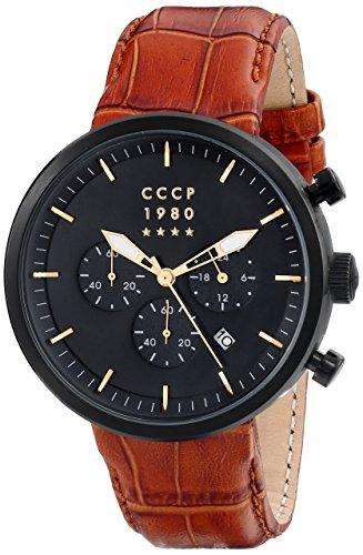 CCCP CP-7007-07
