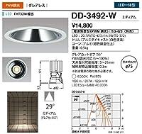 山田照明/ダウンライト DD-3492-W