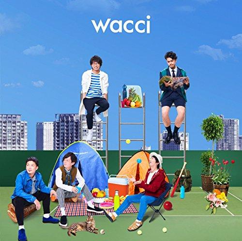 wacci【宝物】歌詞の意味を解釈!なぜ一人じゃないと思えるのか?広い世界で見つけたものについて迫るの画像