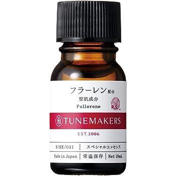 TUNEMAKERS(チューンメーカーズ) フラーレン 美容液 10ml