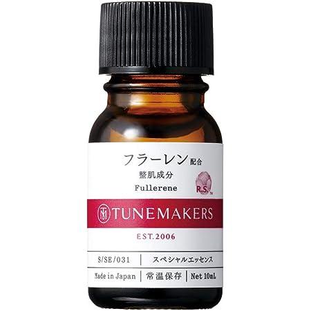 【原液】フラーレン 美容液 10ml TUNEMAKERS(チューンメーカーズ)