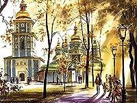 NYIXIA 数字油絵 フレーム付き 、数字キット塗り絵 手塗り DIY絵、秋の教会、初心者 子供と大人のためのキャンバス油絵キット、数字キットによるペイント - 40*50cm