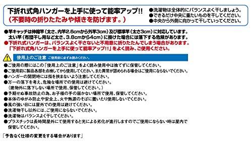 『ニシダ 角型ハンガー プラ48 ピンチ48個付 ブルー 217918 W86×D40×H52cm』のトップ画像
