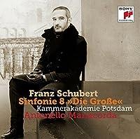 Schubert: Sinfonie Nr. 8 Die Grobe by MANACORDA / POTSDAM CHAMBER ACADEMY