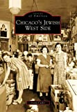 Chicago's Jewish West Side (Images of America)