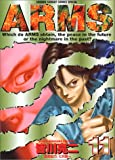 Arms 11 (少年サンデーコミックススペシャル)