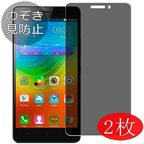 [2 Pack] Synvy Privacy Screen Protector Film for Lenovo K3 Note K50 (K50-T5) 0.14mm Anti Spy Protective Protectors [Not Tempered Glass] New Version