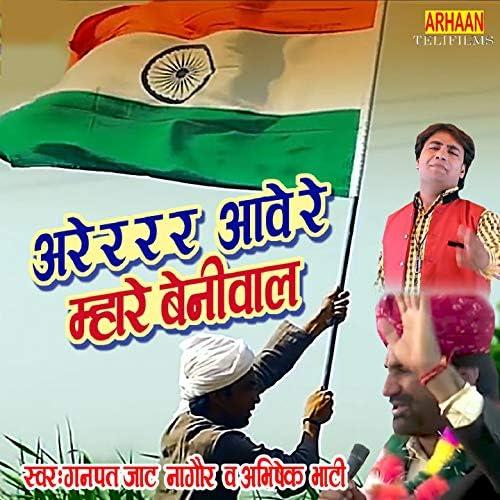 Ganpat Jatt Nagour , Abhishek Bhati