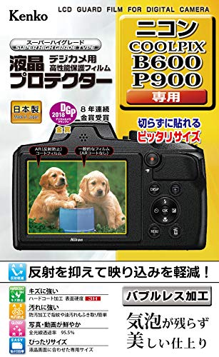 Kenko 液晶保護フィルム 液晶プロテクター Nikon COOLPIX B600/P900/B700/P610用 KLP-NB600