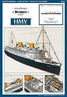 <カードモデル>1:250 客船ブレーメン