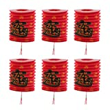 <span class='highlight'>Uonlytech</span> 6pcs Red <span class='highlight'>Paper</span> <span class='highlight'>Lanterns</span> <span class='highlight'>Chinese</span> New Year <span class='highlight'>Lanterns</span> <span class='highlight'>Chinese</span> Lucky <span class='highlight'>Lanterns</span> with Hanging Tassel for Spring Festival <span class='highlight'>Chinese</span> New Year Party Decoration Supplies