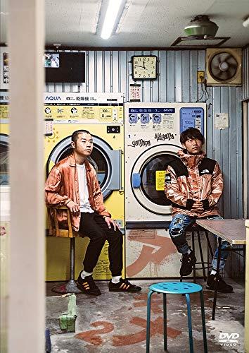 アキナ2 [DVD]