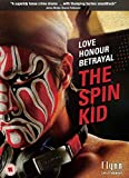 The Spin Kid DVD