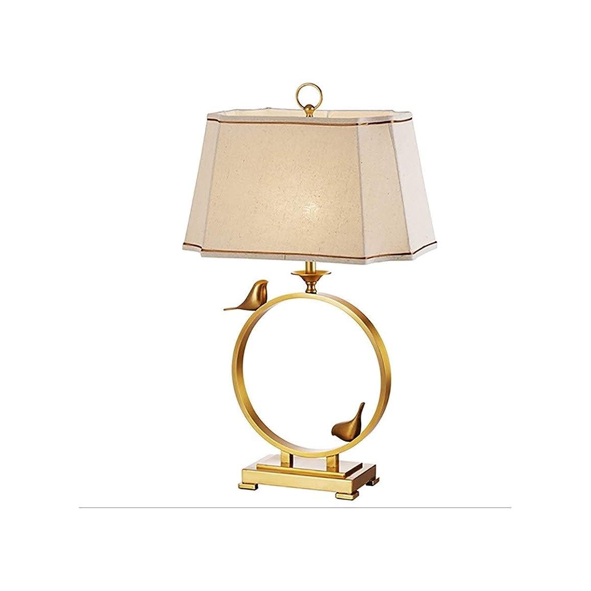 割り当て解放する改善するXWANG テーブルランプ - 金属純銅鳥のテーブルランプ (Color : Beige)