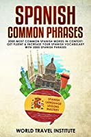 Spanish common phrases
