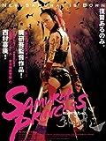 Buy Samurai Princess at Amazon.com