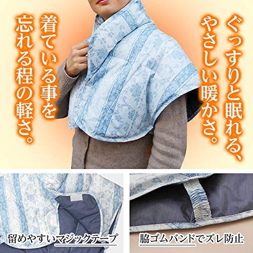 洗濯機で洗えるふんわり羽毛肩あて日本製ダウン70%使用(ブルー)