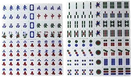 LI JING SHOP - Größes Haus Handreiben Kristall Mahjong Acryl Gold Mahjong KartenGröße  3.8  2.9  2.1CM (einzeln), 4.0  3.1  2.2CM (einzeln) 1 Satz von 144 Bl ern ( Farbe   Simple plastic box , Größe   L-4.03.12.2CM )