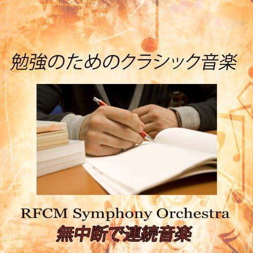 Rfcm Symphony Orchestra