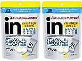 森永製菓 inタブレット塩分プラス 80g×2袋
