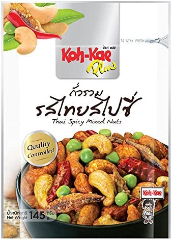Koh-Kae Detroit Mall Plus Thai Spicy Mixed Nuts Max 43% OFF of 145 1 Pack piece g.