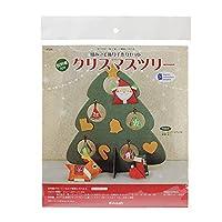 手作りキット 組み立て飾り クリスマスツリー