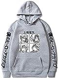 Anime My Academia Kaminari Denki Hoodie Sweatershirt Hooded Pullover Tops for Halloween Outfits (Medium, Gray 1, m)