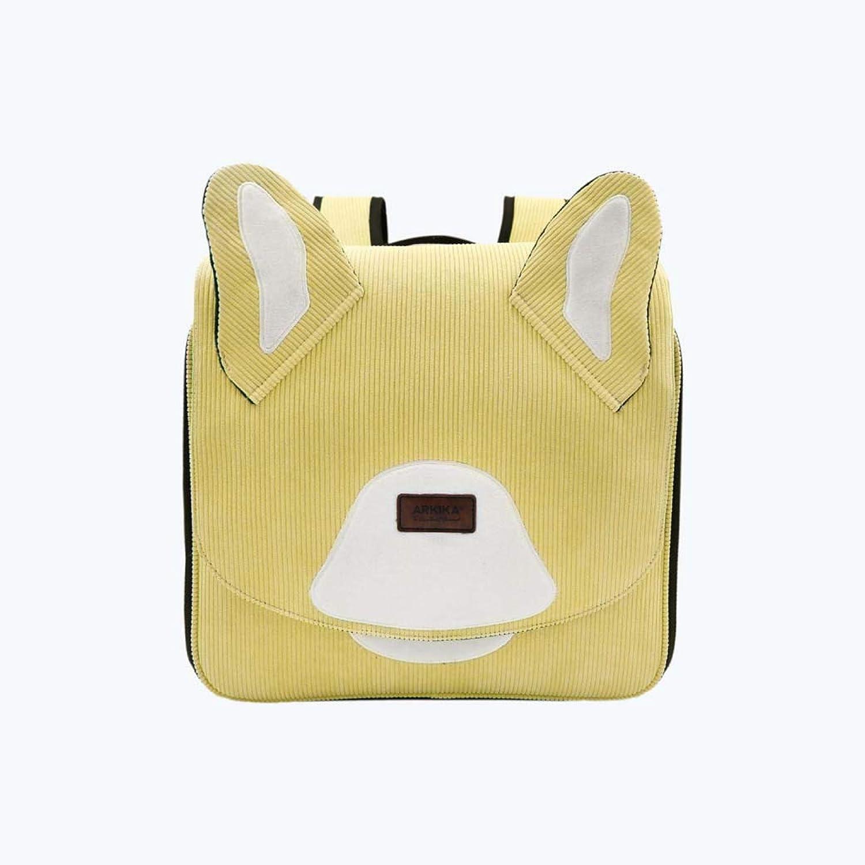 GLMAMK Pet bag, breathable double Shoulder backpack, Pet Sling Carrier 5kg or less (color   Yellow)