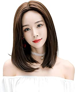 17-inch Wig Short Straight Synthetic Hair Full Wig Women Brown Gray Heat-Resistant Wig,Hairpieces (Color : 01, Size : 17.7inch)