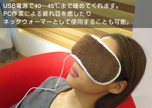 USBEyeWarmer(e-KairoUSBアイウォーマー)疲れ目をじんわり癒すあったかUSBアイ&ネックウォーマー(ピンク)
