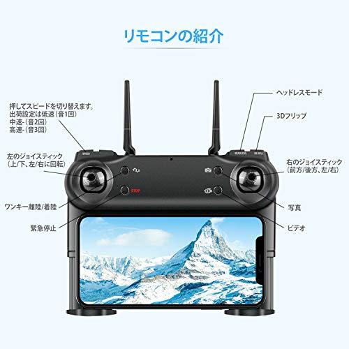 techrcドローン折りたたみ式カメラ付きドローンプロ広角120°1080Pカメラバッテリー2個飛行時間24分360度回転高度保持ヘッドレスモードWiFiリアタイム高度維持宙返りモード3段階スピード調節マルチコプター日本語説明書付き国内認証済みTR013Wシルバー