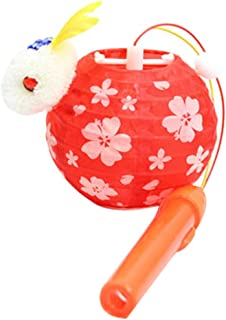 Panda Legends 2-Sets Cute Rabbit Kids Portable LED Cloth Lanterns for Mid-Autumn Festival Halloween, Red
