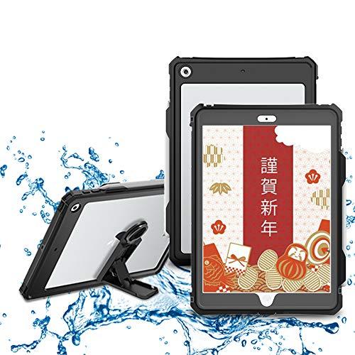iPad 10.2 防水ケース 第8世代/第7世代(2020/2019) アイパッドカバー10.2インチ IP69K規格 超強防水 防雪 防塵 耐衝撃 指紋認識機能 薄型 軽量 全面保護 充電可能 安心感 スタンド機能 ストラップ付き 便利Apple Pencil ホルダー 水場 海辺 アウトドア お風呂 雨 プールA2197 / A2198 / A2200適用iPad 10.2 (ブラック)