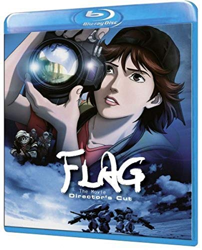 Flag - The Movie (Director's Cut) [Blu-ray]