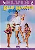 ブルー・ハワイ [DVD](エルヴィス・プレスリー)