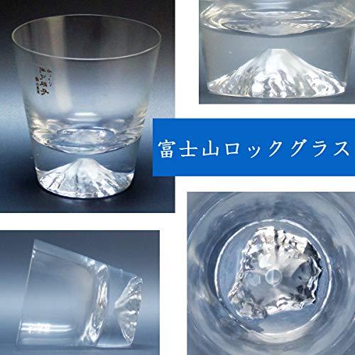名入れ富士山グラス田島硝子Mt.FujiGlass