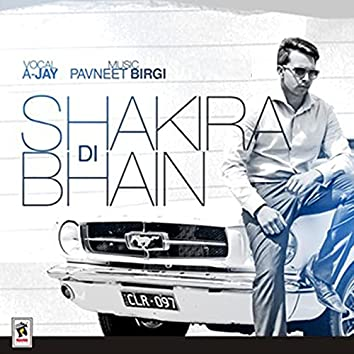 Shakira Di Bhain