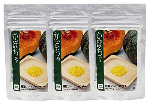 【北海道産100%使用】かぼちゃパウダー(南瓜パウダー) (45g入り3袋セット)