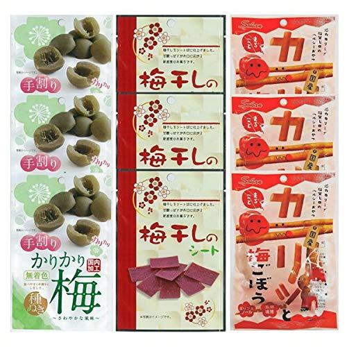 12袋 壮関 梅アソートセット(カリカリ梅・梅干しシート・梅ごぼう 各4袋)