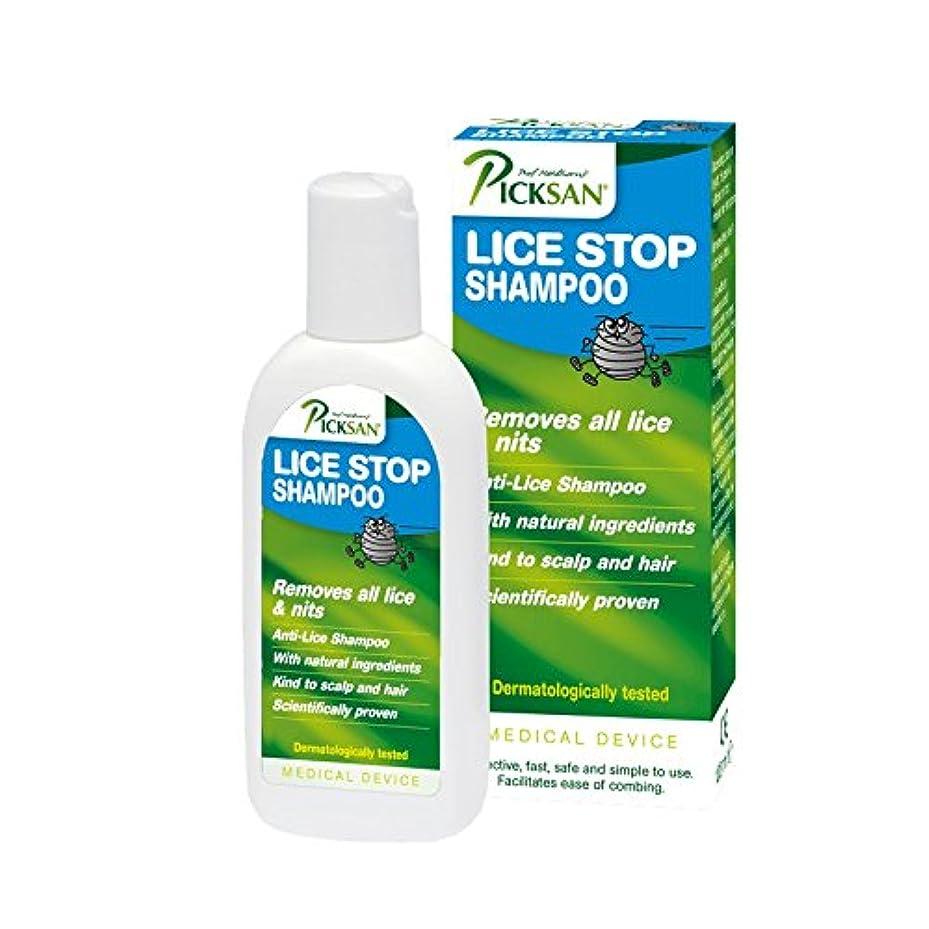 可愛い切る集団的DS Healthcare Picksan Lice Stop Shampoo (Pack of 6) - Ds医療Picksanシラミ停止シャンプー (x6) [並行輸入品]