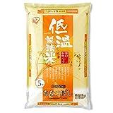 【精米】低温製法米 白米 北海道産 ななつぼし 5kg 令和元年産